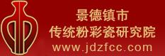 火狐体育注册市传统火狐体育手机官网瓷研究院