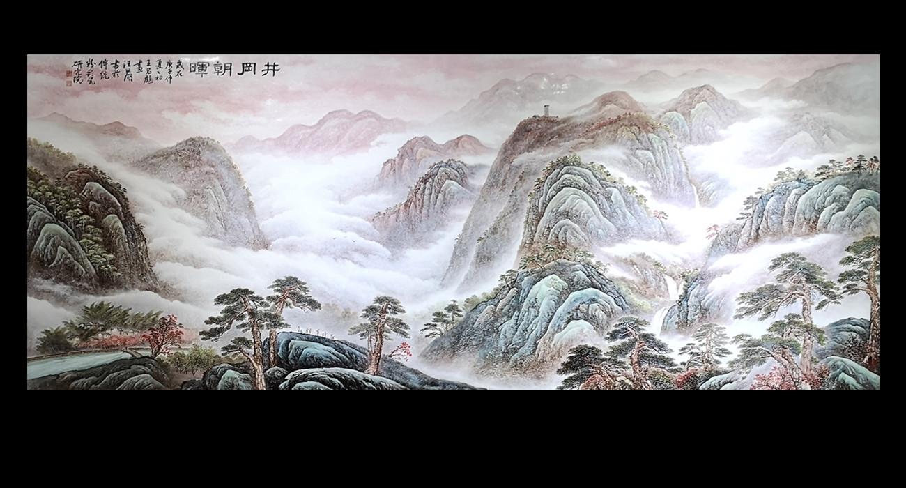 妙器天成 | 我院巨幅瓷板画惊艳问世!