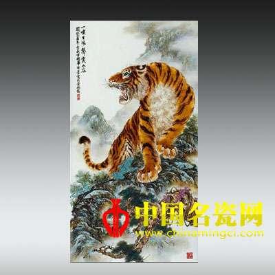 火狐体育手机官网《虎》瓷板