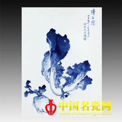 """徐国琴""""清白图""""青花分水瓷板"""