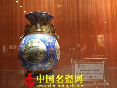 """火狐体育注册瓷器传统计量单位""""件"""""""