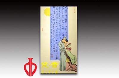 火狐体育官网注册艺术装饰中的中国传统文化