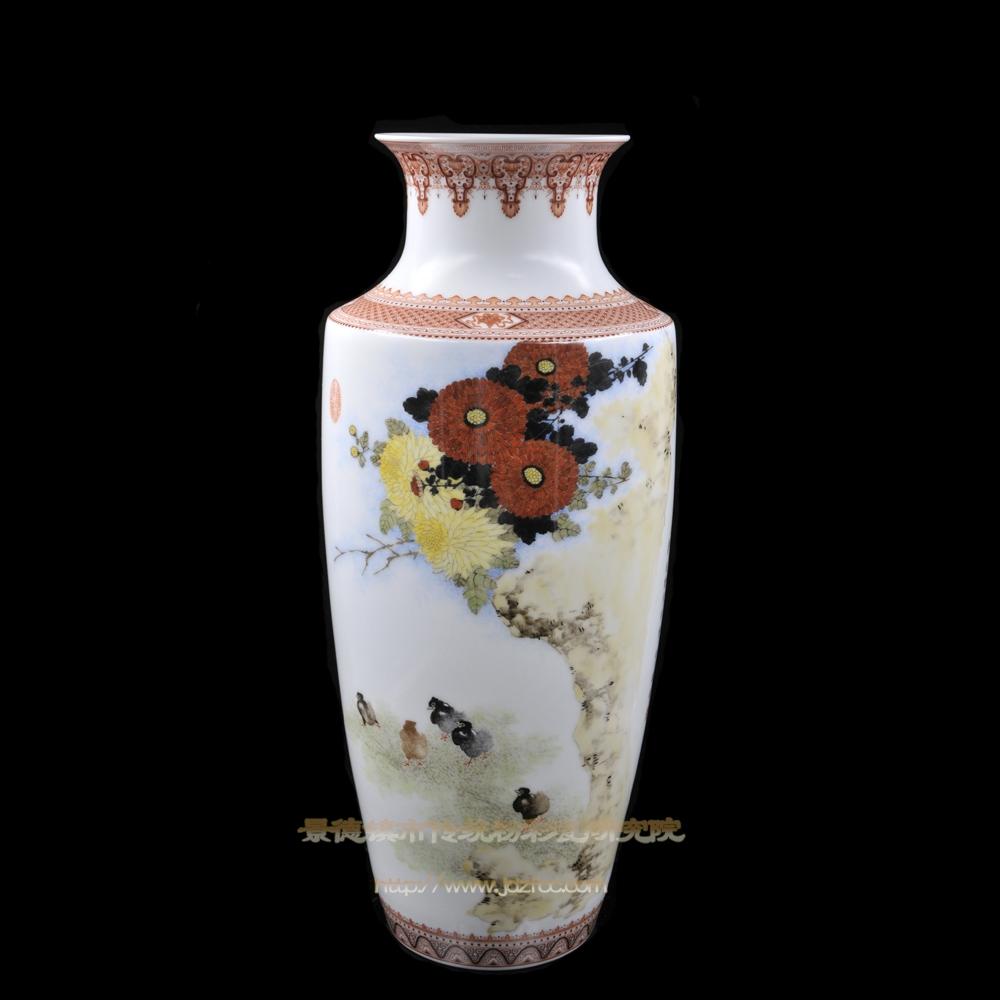 《鸡菊延年》瓷瓶