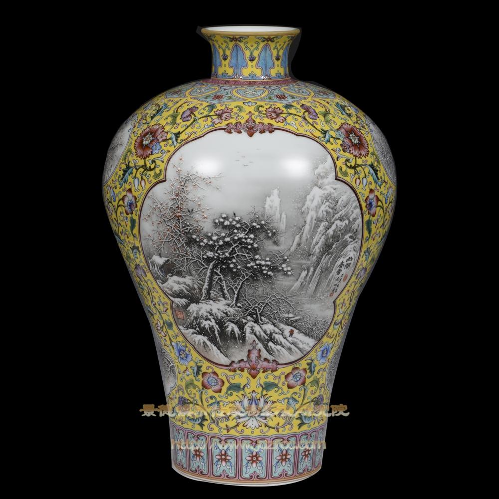 《山间春雪》瓷瓶
