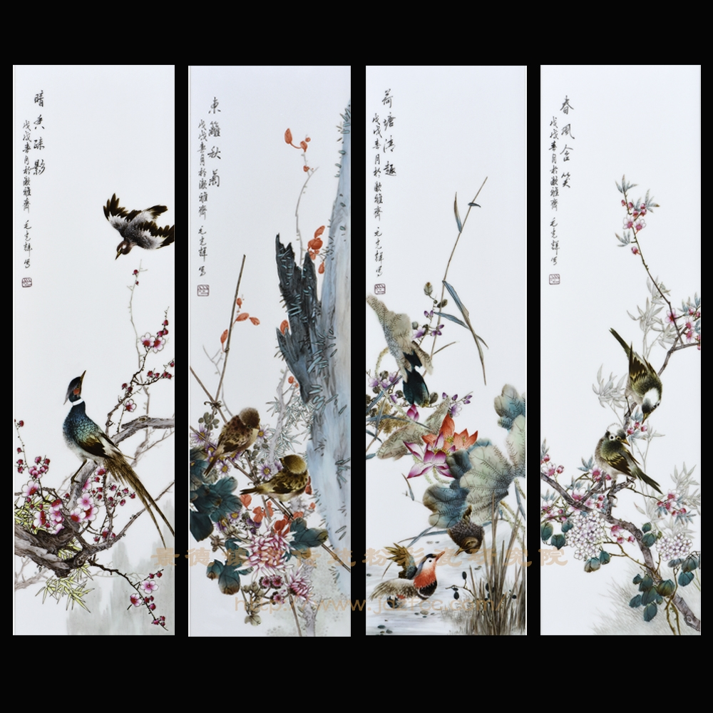 《四季花鸟》四条屏