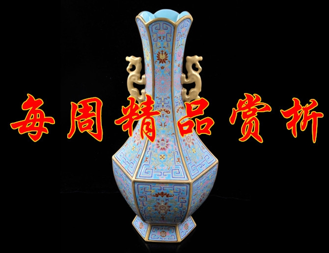 【每周精品赏析】珐琅彩绿地描金龙耳福寿纹花口瓶