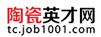 火狐体育官网注册英才网