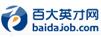 中国火狐体育官网注册人才网