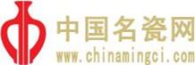 中国名瓷网